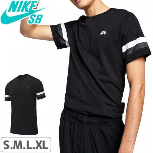 【NIKE SB ナイキ エスビー Tシャツ】Striped Skate T-Shirt【ブラック】NO54