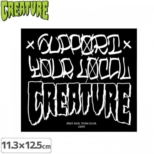 【クリーチャー CREATURE スケボー ステッカー】SUPPORT VINYL DECAL STICKER BLACK【11.3cmx12.5cm】NO43