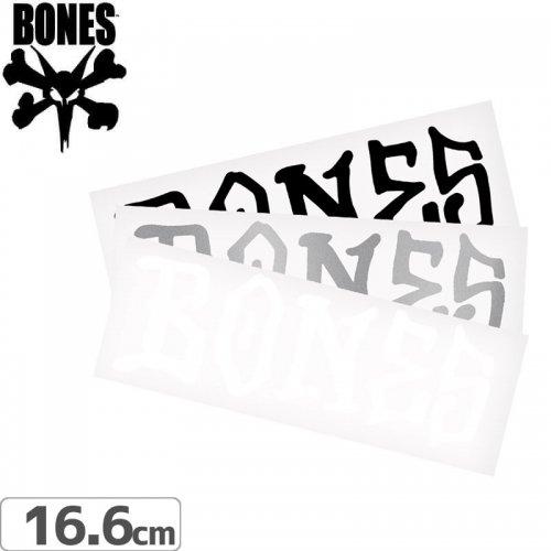 【ボーンズ BONES スケボー ステッカー】THERMAL VINYL【16.6cm x 6.6cm】NO51
