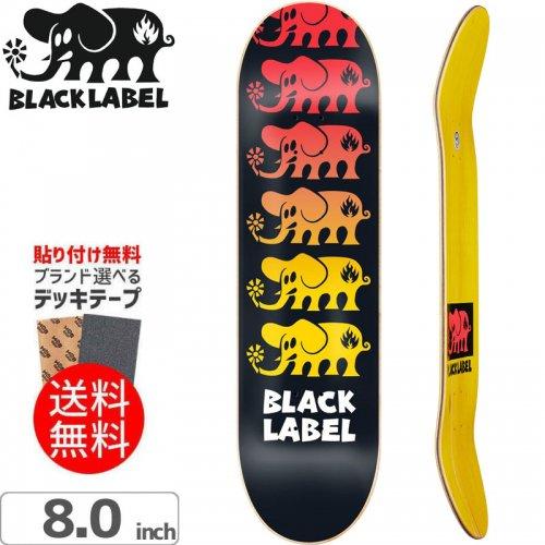【ブラックレーベル BLACK LABEL デッキ】ELEPHANT RUN OFF DECK[8.0インチ]NO74
