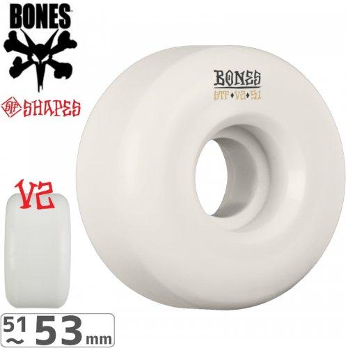 【ボーンズ BONES スケボーウィール】STF V2 BLANK WHEELS 【103A】【51mm】【52mm】【53mm】NO172