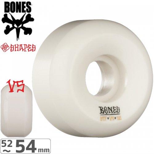 【ボーンズ BONES スケボーウィール】STF V5 BLANK WHEELS 【103A】【52mm】【53mm】【54mm】NO173