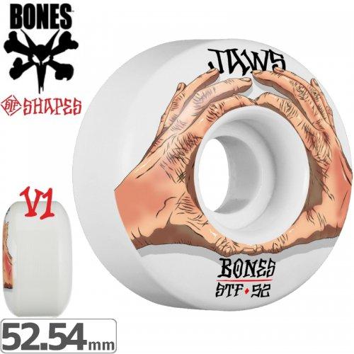 【ボーンズ BONES スケボーウィール】HOMOKI HAND PORTALS STF V1 WHEELS【103A】【52mm】【54mm】NO178