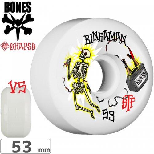 【ボーンズ BONES スケボーウィール】BINGAMAN ZAPPED STF V5 WHEELS【103A】【53mm】NO179
