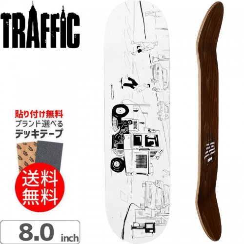 【TRAFFIC トラフィック スケボー デッキ】STREET CLEANER SKETCH DECK[8.0インチ]NO10