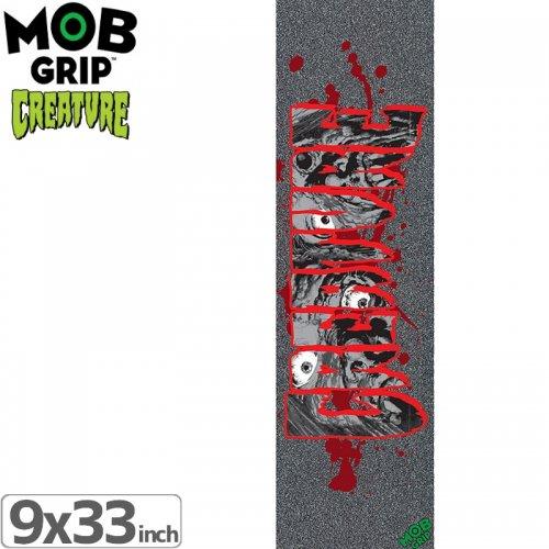 【モブグリップ MOB GRIP デッキテープ】CREATURE FEAST LOGO GRIPTAPE【9 x 33】NO183