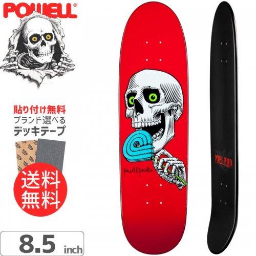 【パウエル POWELL スケートボード デッキ】LOLLY P SLAPPY SHAPE RED DECK[8.5インチ]NO50