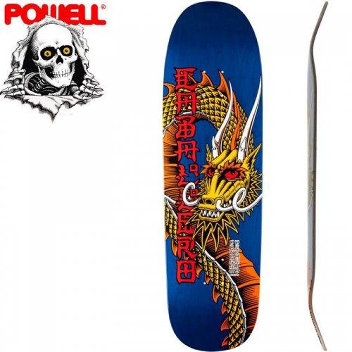 【パウエル POWELL スケートボード デッキ】CABALLERO BAN THIS[9.265インチ]オールドスクール NO51