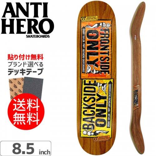 【ANTI HERO アンタイヒーロー デッキ】TAYLOR FREE PARKING DECK[8.5インチ]NO120