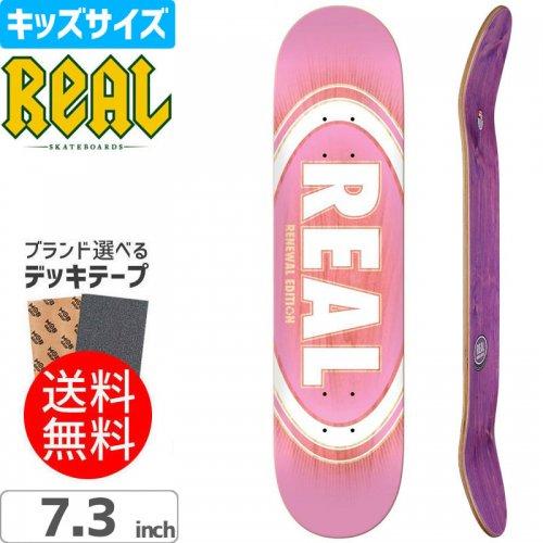 【リアル REAL キッズデッキ】OVAL BURST FADE MINI DECK[7.3インチ]NO8