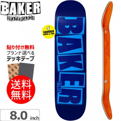 【ベーカー BAKER スケボー デッキ】JACKSON BRAND NAME BLUE DECK SQUARED[8.0インチ]NO227