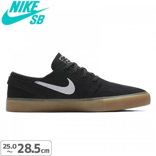 【NIKE SB ナイキエスビー スケートシューズ】Nike SB Zoom Stefan Janoski RM【ブラック×ガム】NO135
