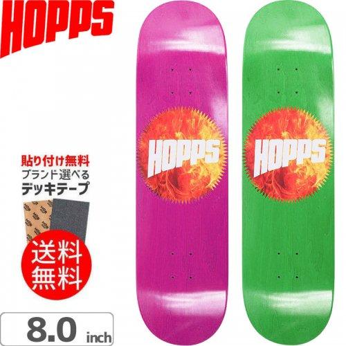 【HOPPS ホップス スケボー デッキ】SUN FIRE DECK[8.0インチ]NO9