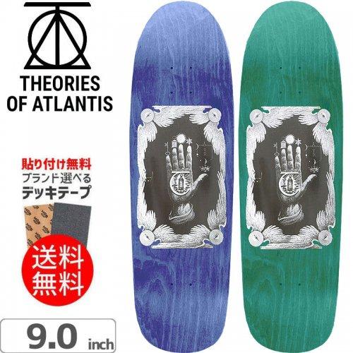 【THEORIES セオリーズ スケボー デッキ】HAND OF THEORIES SPECIAL SHAPE[9.0インチ]NO15