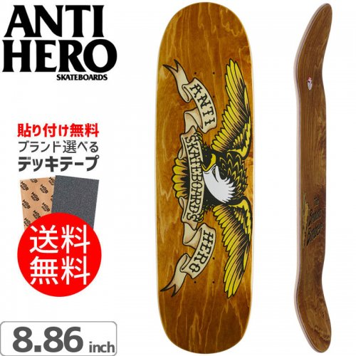 【ANTI HERO アンタイヒーロー デッキ】SHAPED EAGLE BROWN BOMBER DECK[8.86インチ]オールドスクール NO124