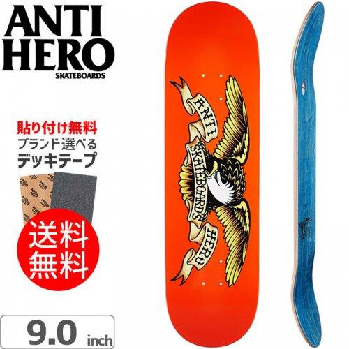 【ANTI HERO アンタイヒーロー デッキ】CLASSIC EAGLE DECK[9.0インチ]NO126
