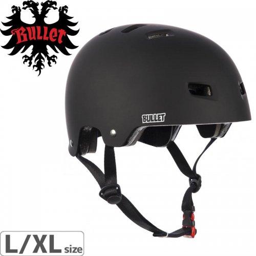 【バレット BULLET スケボー ヘルメット】DELUXE HELMET【マットブラック】NO3