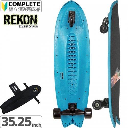 【REKON トライウィール スケートボード】HOLIWAY SURF SKATEBOARD【35.25】3輪スケボー NO6