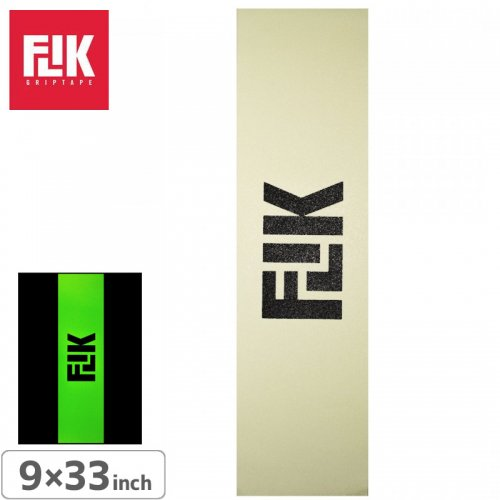 【フリック FLIK デッキテープ】FLIK GLOW IN THE DARK LOGO GRIP TAPE【9 x 33】【夜光グリーン】NO47