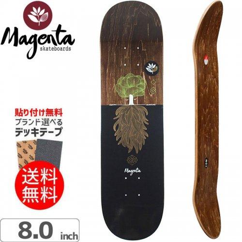 【マゼンタ MAGENTA スケボー デッキ】DAY TREE DECK[8.0インチ]NO41