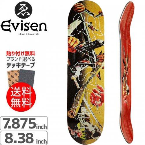 【EVISEN エビセン スケボー デッキ】SEVEN ARMS[8.38インチ]NO11