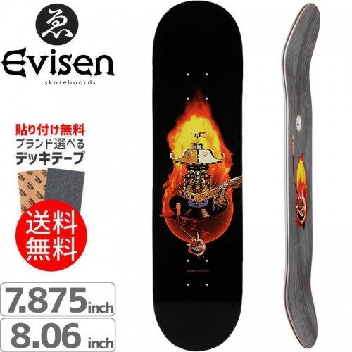 【EVISEN エビセン スケボー デッキ】SPIN FIRE[7.875インチ][8.06インチ]NO14