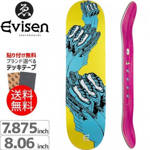 【EVISEN エビセン スケボー デッキ】SUSHI COASTER[7.875インチ][8.06インチ]NO21