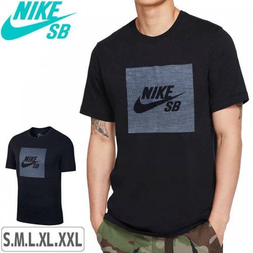 【NIKE SB ナイキ エスビー Tシャツ】NIKE SB Chambray Skate Tee【ブラック】NO57