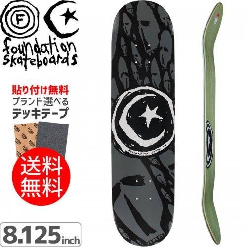 【ファンデーション FOUNDATION スケボー デッキ】STAR & MOON SKULLS[8.125インチ]NO55