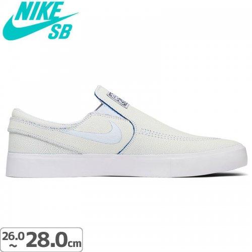 【NIKE SB ナイキエスビー スケートシューズ】ZOOM JANOSKI SLIP RM PREMIUM【レザー】【ホワイト】NO140