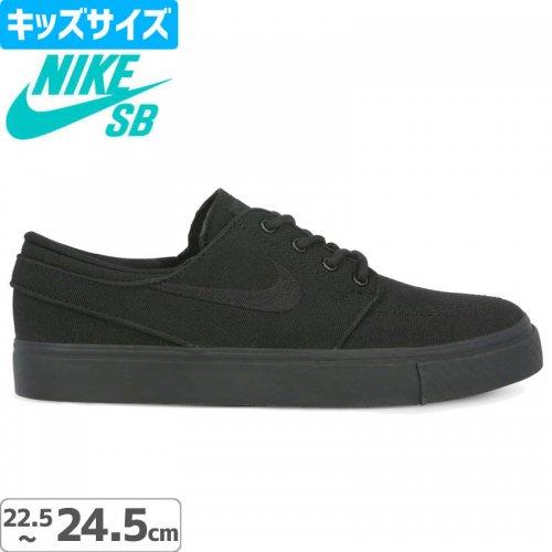 【NIKE SB キッズ スケート シューズ スニーカー】STEFAN JANOSKI GS キャンバス【ブラック】NO8