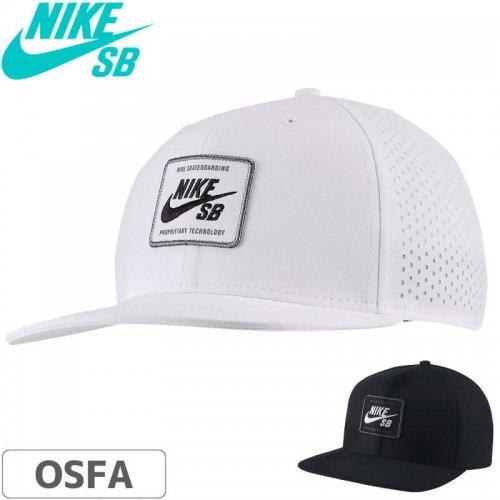 【ナイキ エスビー スケボー キャップ】NIKE SB AeroBill Pro 2.0 Skate Hat【ブラック】【ホワイト】NO34