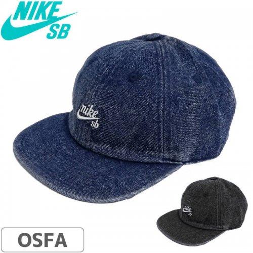 【ナイキ エスビー スケボー キャップ】H86 Flatbill Baseball Cap【ブルー】【ブラック】NO35