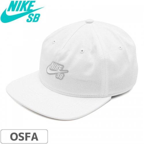 【ナイキ エスビー スケボー キャップ】NIKE SB PRO CAP【ホワイト】NO36