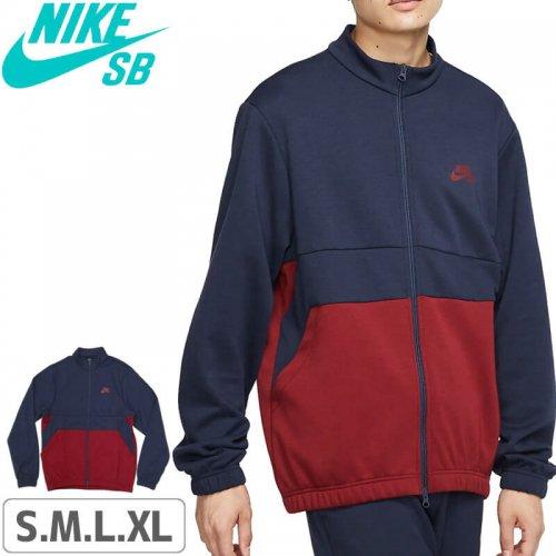 【ナイキエスビー ジャケット スケボー】Nike SB Dri-FIT Men's Skate Track Jacket【ネイビー×バーガンディ】NO08