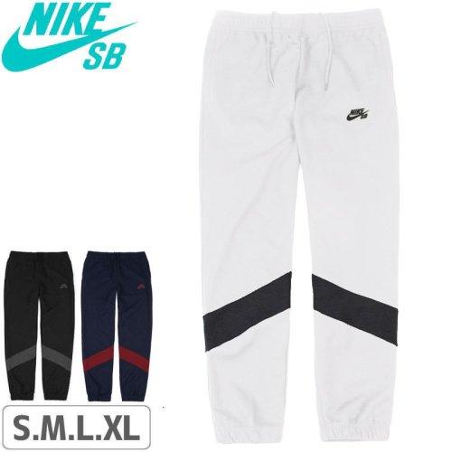 【ナイキエスビー スケボー パンツ】Nike SB Dri-FIT Icon Tracksuit Bottoms【3カラー】NO21