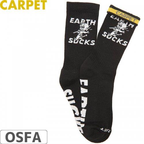 【CARPET COMPANY カーペット カンパニー スケートボード 靴下 ソックス】EARTH SUCKS SOCK【ブラック】NO2