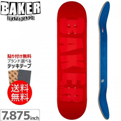 【ベーカー BAKER スケボー デッキ】REYNOLDS BRAND NAME RED TONAL DECK[7.875インチ]NO238