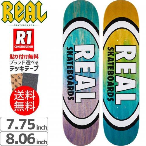 【リアル REAL スケボーデッキ】TEAM SHINE ON OVAL R-1 DECK[7.75インチ][8.06インチ]NO154