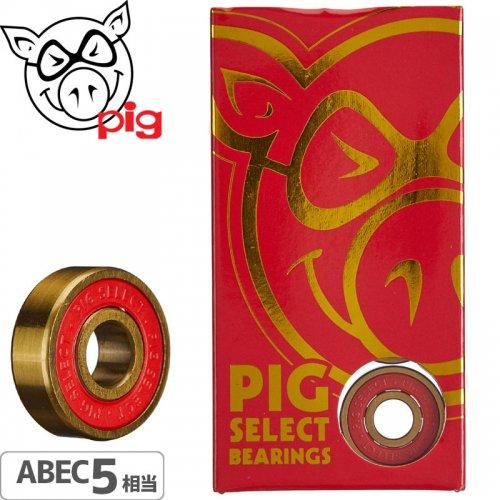 【ピッグ PIG スケボー ベアリング】SELECT BEARINGS【ABEC5相当】【ゴールドxレッド】NO10