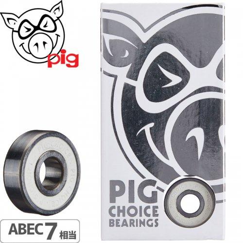 【ピッグ PIG スケボー ベアリング】CHOICE BEARINGS【ABEC7相当】【シルバーxホワイト】NO11