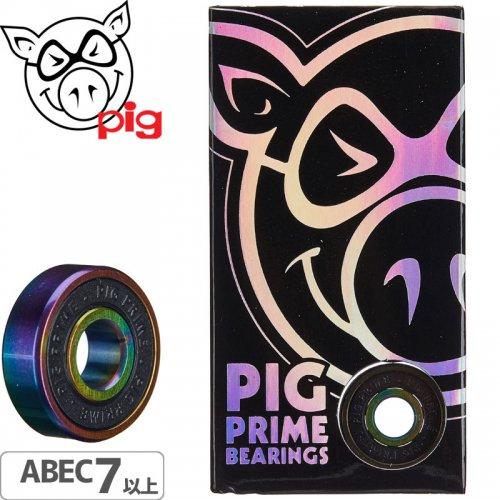 【ピッグ PIG スケボー ベアリング】PRIME BEARINGS【ABEC7以上】【イリディセント】NO12