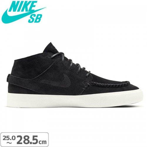 【NIKE SB ナイキエスビー スケートシューズ】Nike SB Zoom Stefan Janoski Mid Crafted【スウェード】【ブラック】NO144