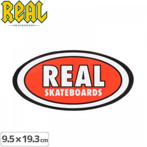 【リアル REAL SKATEBOARD スケボー ステッカー】OVAL STICKER【9.5cm x 19.3cm】NO49