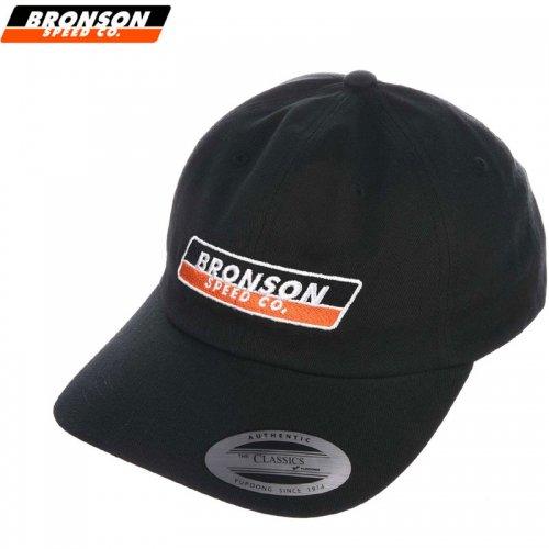 【BRONSON SPEED CO ブロンソン スケートボード キャップ】STRIP STRAPBACK HAT【ブラック】NO3