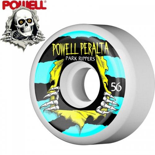 【パウエル POWELL スケボー ウィール】RIPPER WHEELS 104A PARK FORMULA【56mm】NO28