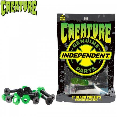 Pack of 8 Creature Genuine Parts Phillips Hardware