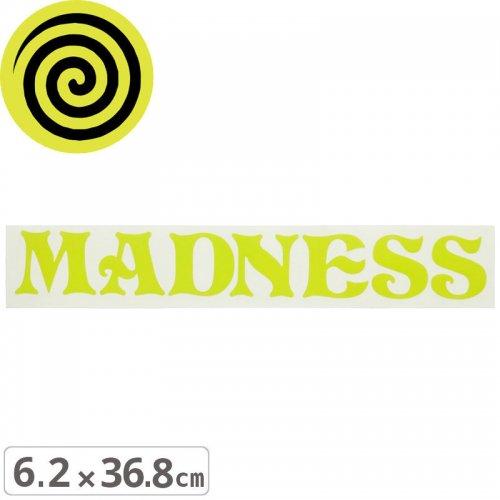 【MADNESS マッドネス スケボー ステッカー】LOGOTYPE  STICKER【ライムグリーン】NO1
