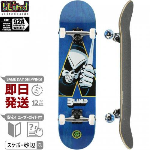 【ブラインド BLIND スケートボード コンプリート】REAPER DAGGER COMPLETE 92A[7.75インチ]NO122
