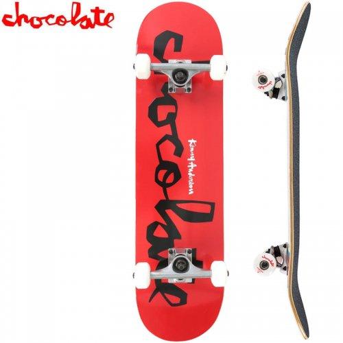 【チョコレート CHOCOLATE  キッズ スケボー コンプリート】ANDERSON CHUNK COMPLETE【7.3】NO1